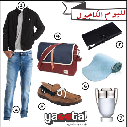 items-casual-day