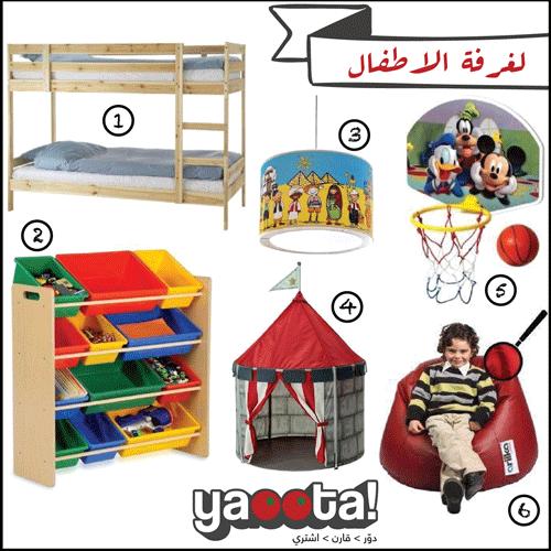 أفكار-لتجهيز-غرفة-الأطفال