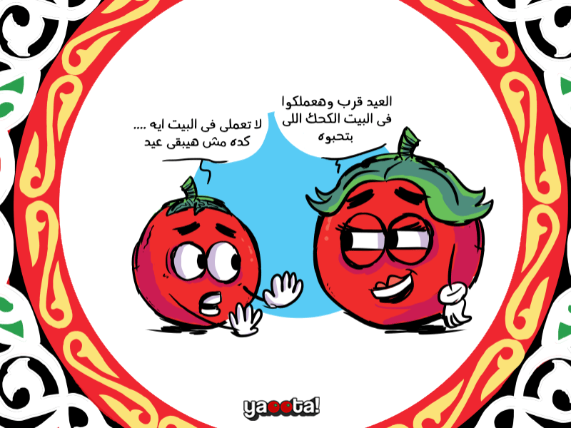 b3ek7k3eed
