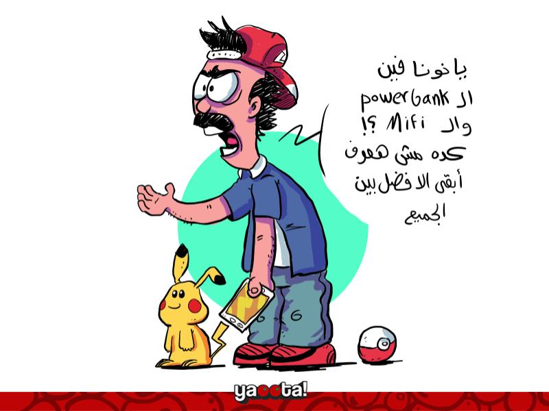 pokemon-Go-players-advices