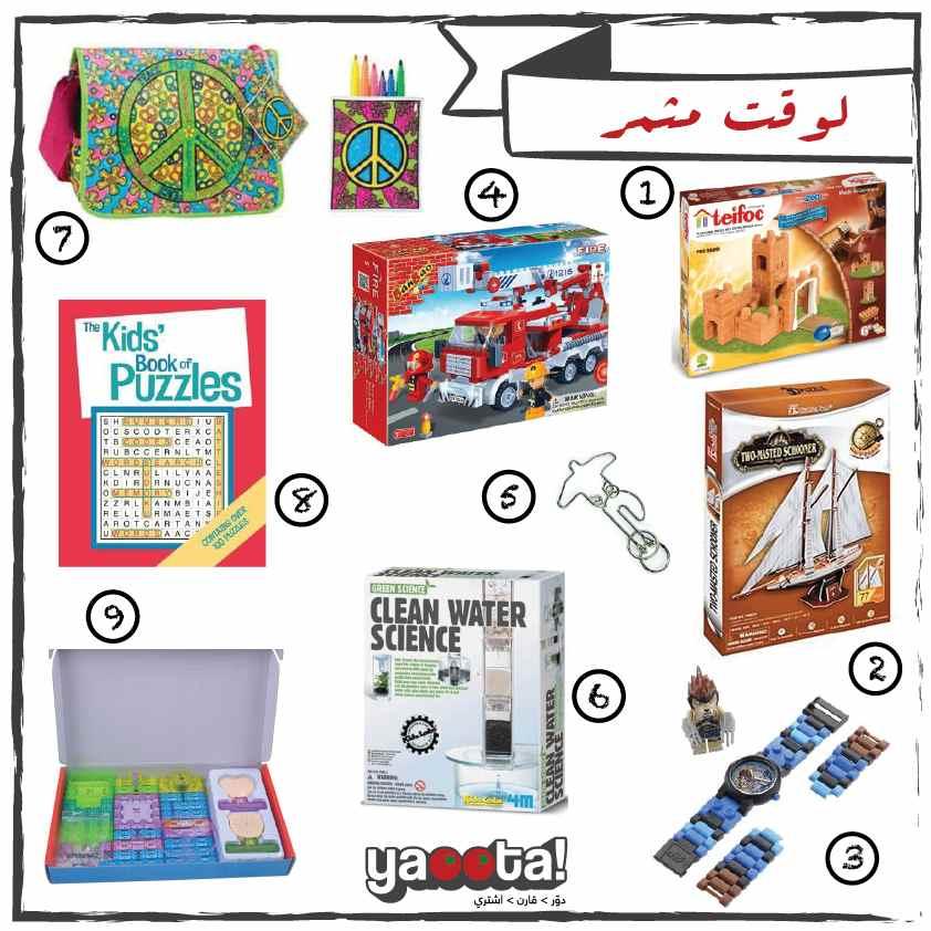 for smart kids-04