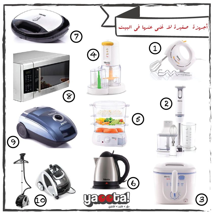 small appliances-04