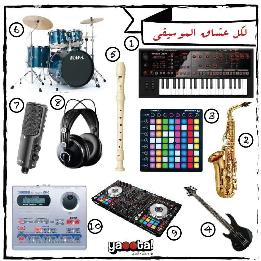 music lovers-04