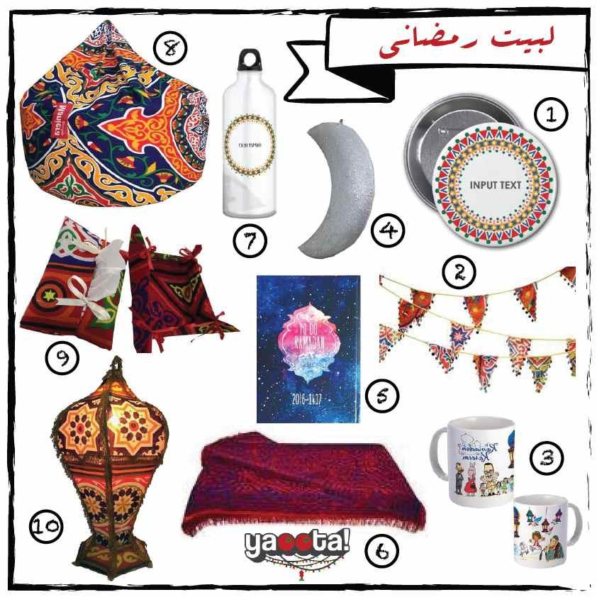 ramadany home-02