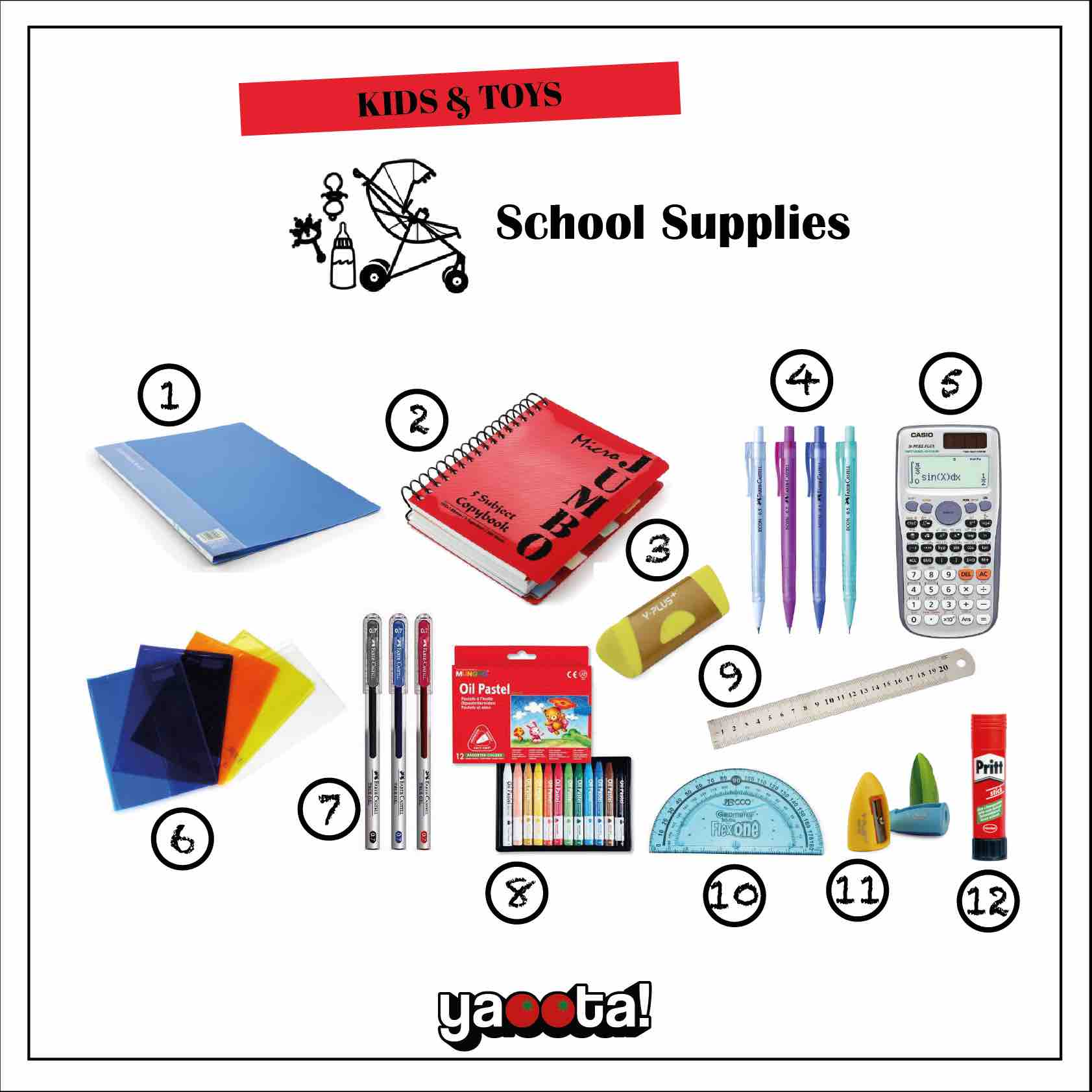 Guide to Buying School Supplies
