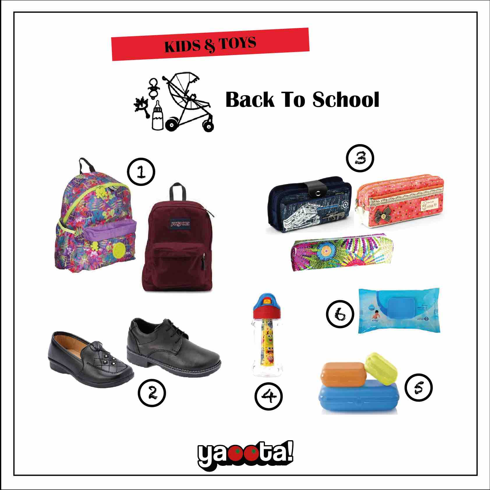 back-to-school-6-must-haves-before-going-back-to-school
