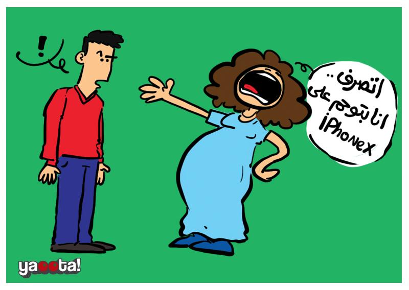 تعرف علي معتقدات خاطئة حول الحمل التي ليس لها أساس علمي