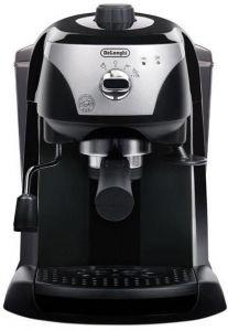 مميزات وعيوب و سعر ماكينة صنع القهوة ديلونجي سعة 1.4 لتر
