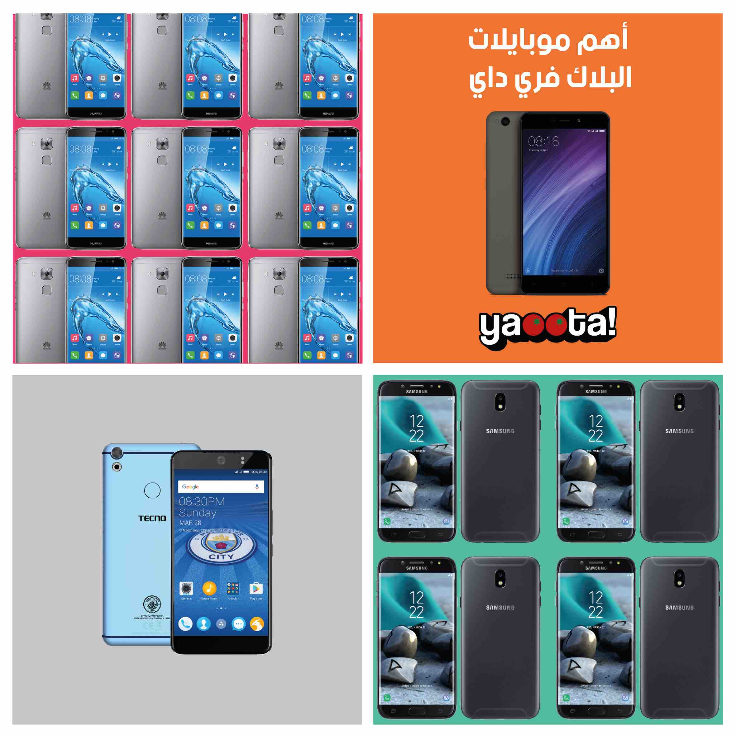 Top 4 Mobile Phones Offers during the Black Friday