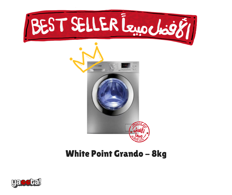 Best Seller: Why the White Point Grando Washing Machine?