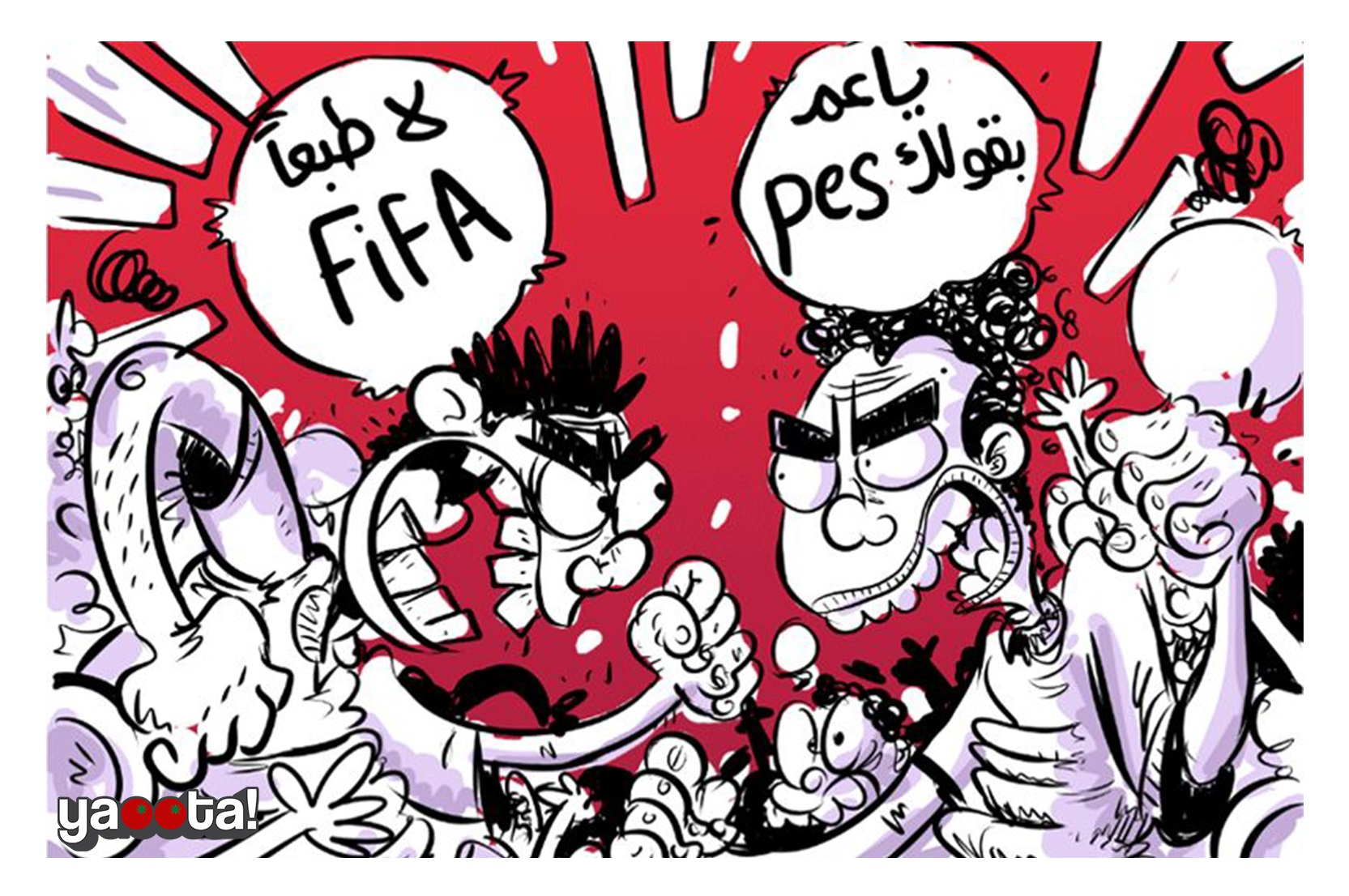 مقارنة بين لعبتين FIFA 2019 ولا PES 2019